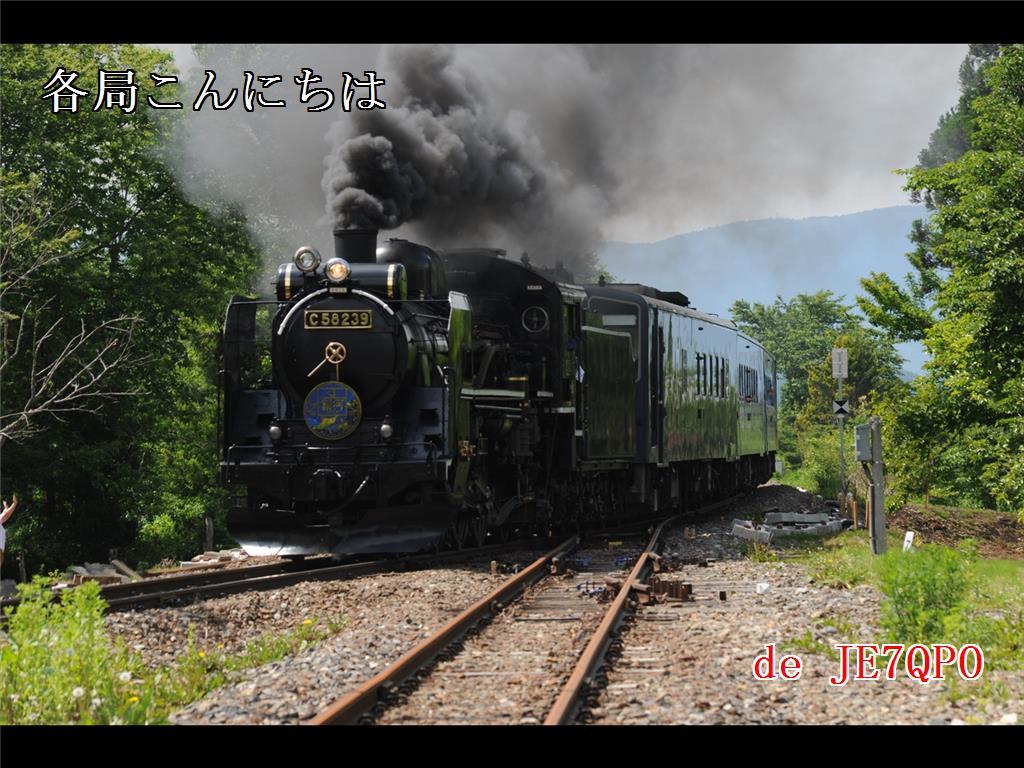 JF1DFU/